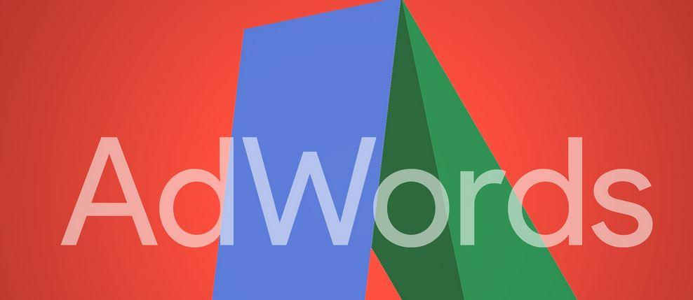 Google Hacks by Adwords